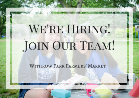 We're Hiring!Join Our Team!